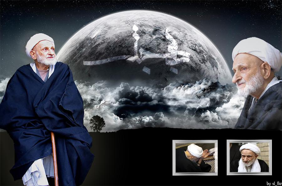 Ayatollah_Bahjat_by_sl_fkr.jpg