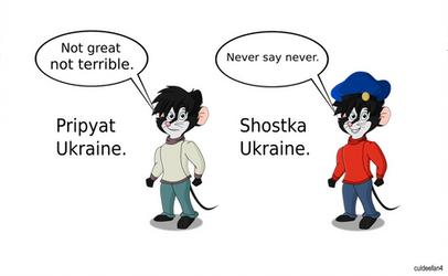 Ukrainian outfits for Thomas