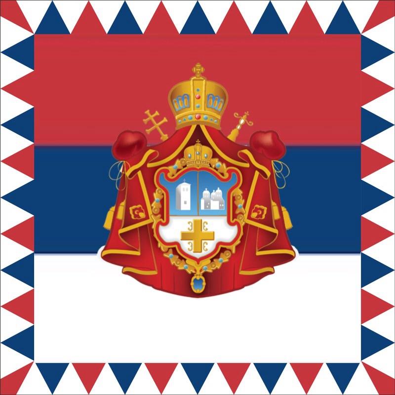 serbian orthodox church rank flag idea by cinoeye on