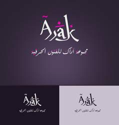 arak option1