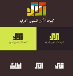 Arak Logo option2