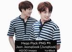 Mega Pack PNG #4 - JungKook (BTS Aniversary)