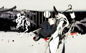No name by YENJUE