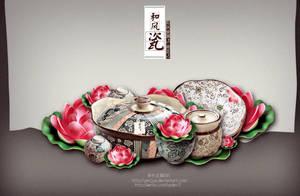 CHINA PNGS by YENJUE