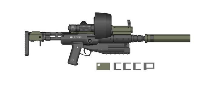 Soviet MG