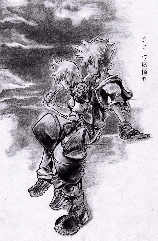 Sora And Riku Essay