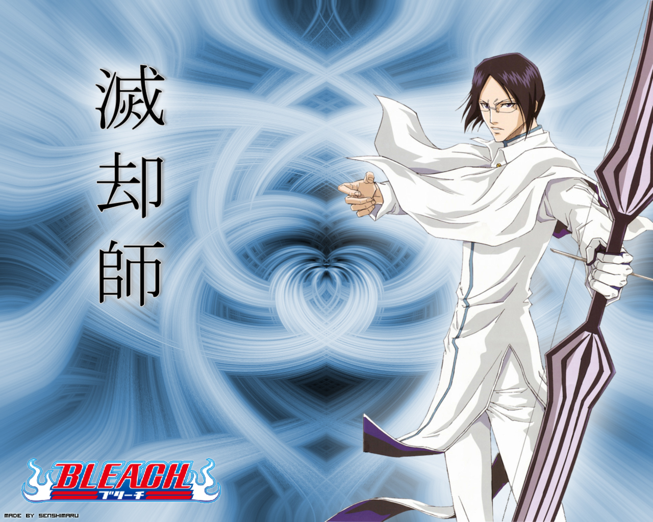 Uryu Ishida Bow Uryu Ishida Final Form vs