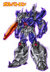 IDW Galvatron redesign 2007