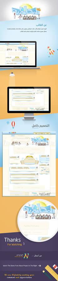 Almahyteah Wordpress Chat template