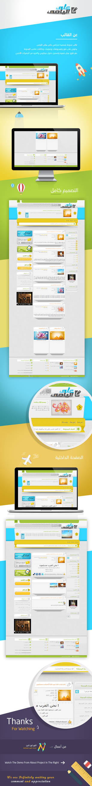 Ali Yami Wordpress Personal Blog
