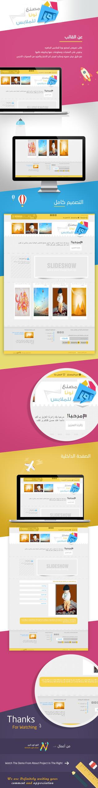 Nona Factory Wordpress Corporate by ElNoorOnline