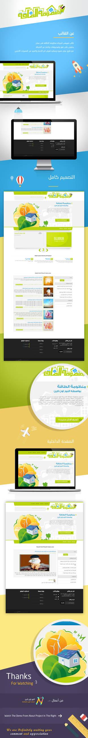 Manzoma Taqa Wordpress Corporate