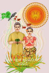Sinhala Avurudu Couple by senarath