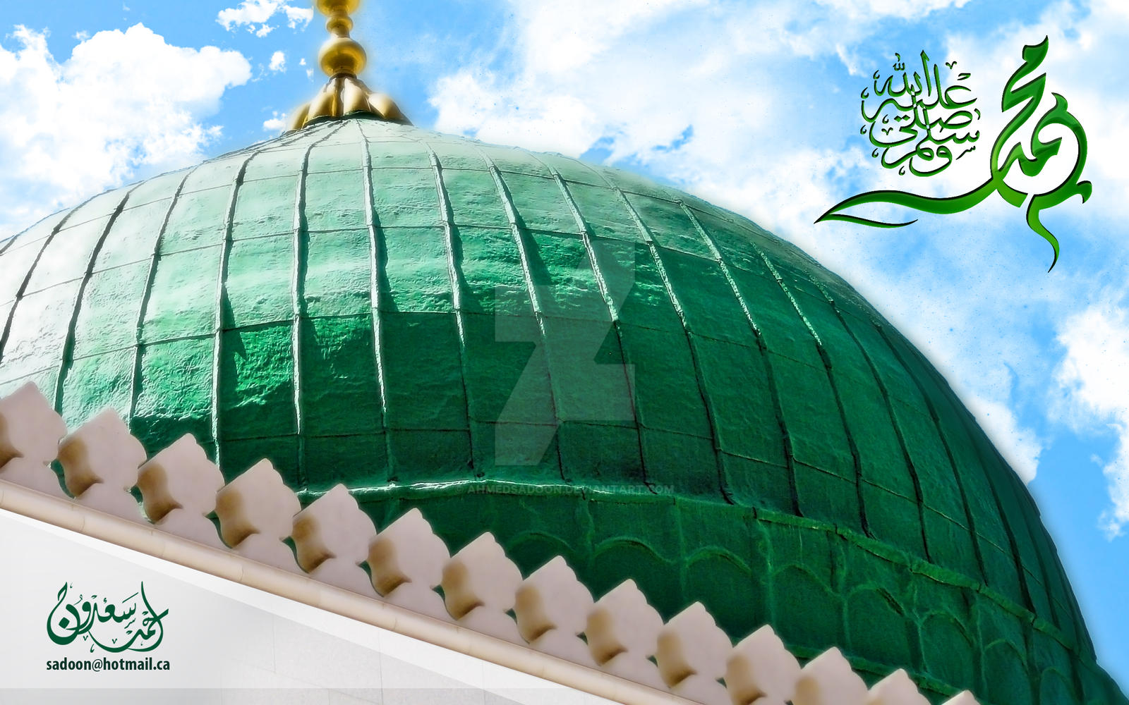 The Green Dome Of Peace By AhmedSadoon On DeviantArt