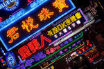 Nathan Road by Tim-Wilko
