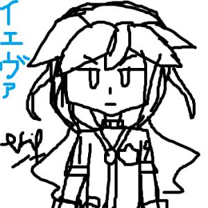 VivianMiyuki123's Profile Picture