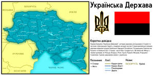 Map of Ukrainian State
