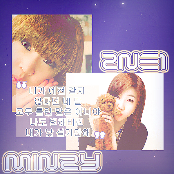 Minzy 2NE1 by TokkiOwO