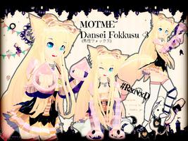 .:MOTME:. Dansei Fokkusu by RinXNeruXD
