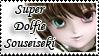 RM: Super Dolfie Souseiseki by ILICarrieDoll