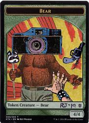 Bear by randoymwordsart