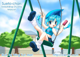 Swingin Sueto-chan by kurokumo