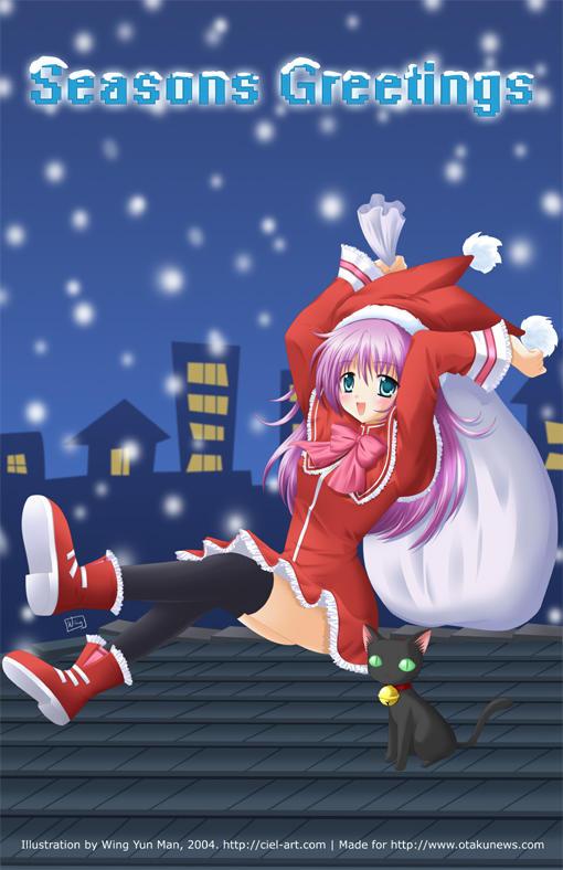 Seasons Greetings 2004 by kurokumo