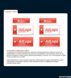 AdWeb Project by Siiilent