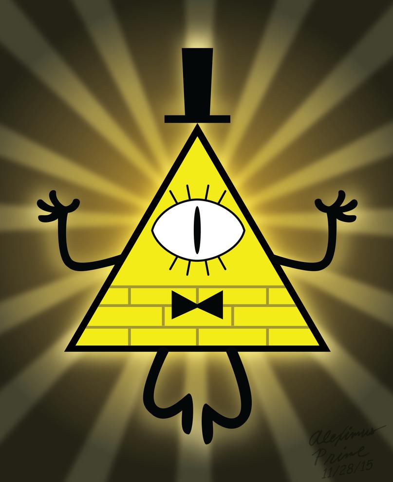 Bill cipher by aleximusprime on deviantart for Chiffre 13 illuminati
