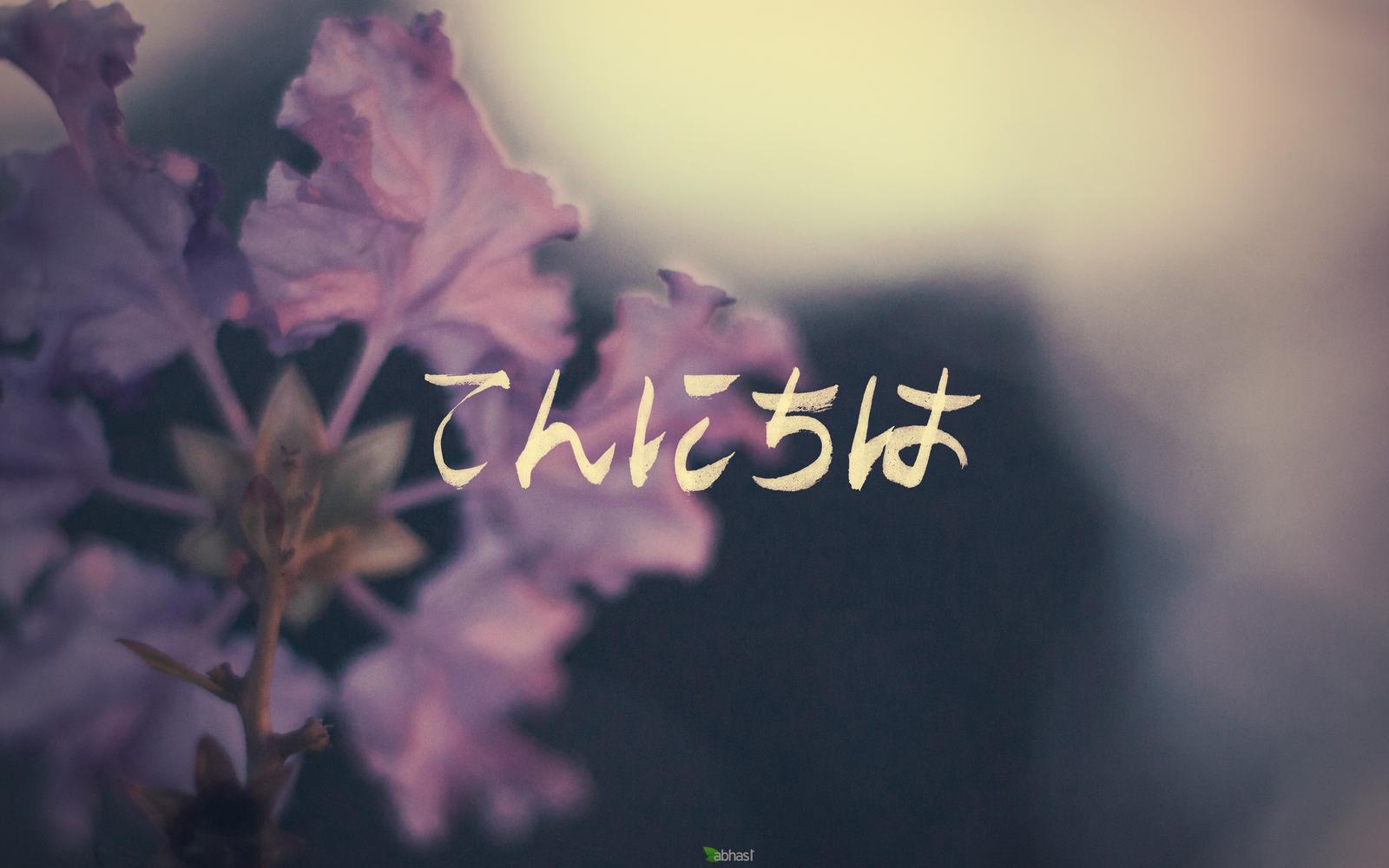 Konichiwa by abhas1