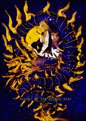 Avatar of the Dragon Star by Rosiana