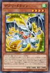 Debris Dragon [OCG Proxy]