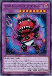 Frightfur Dare-Devil