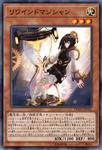 Rewind Magician