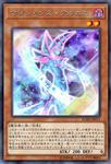 Magician's Arcane [Collab]