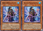 Magistus Master Endymion (Series 3)