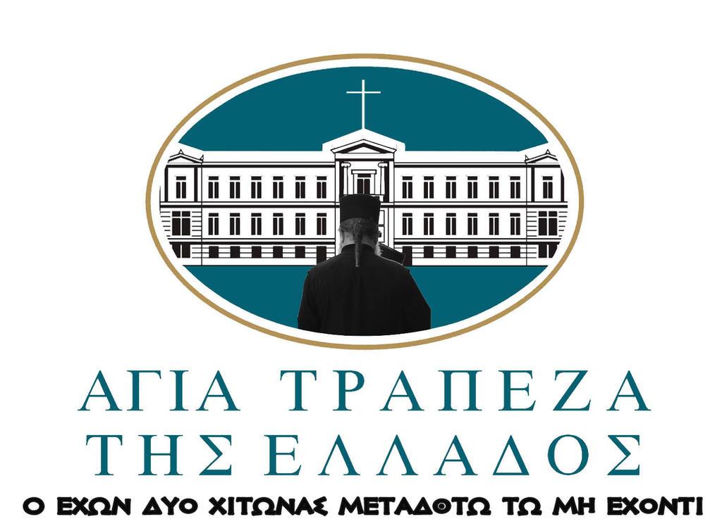 Agia Trapeza by MiSt-Stavi