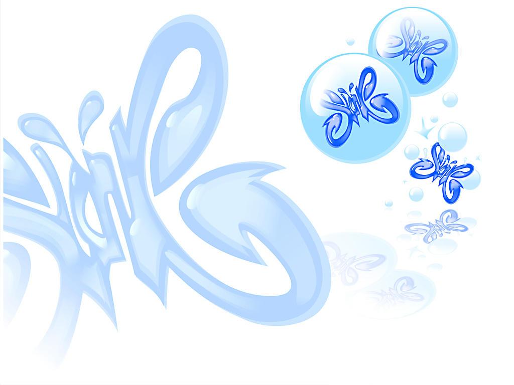 Slank's Logo by oufve