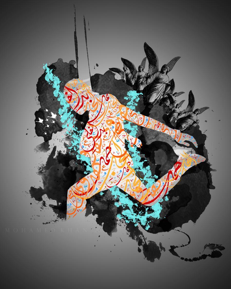 send me free by designerm