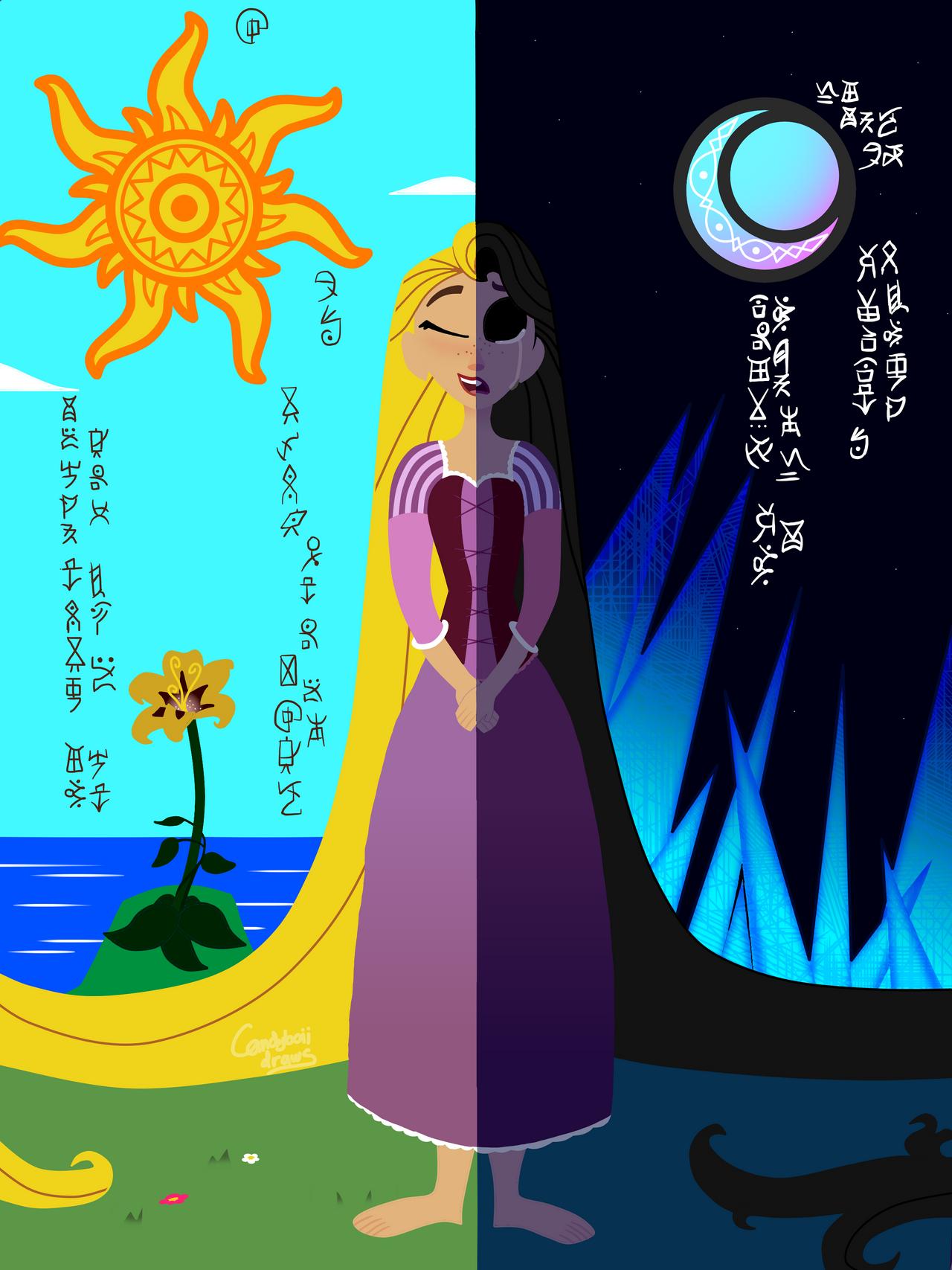 Sun And Moon Drop Rapunzel By Waterwolf729 On Deviantart