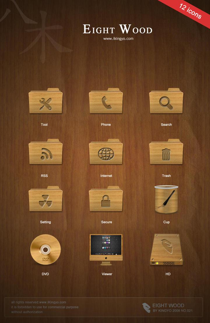 Eight Wood by kingyoART