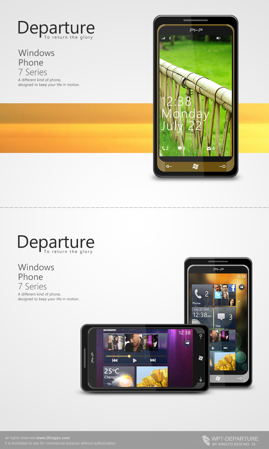 WP7 - Departure 1 by kingyoART