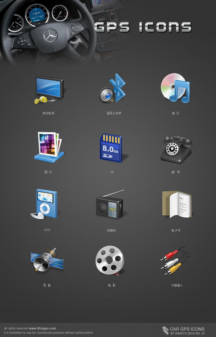 GPS icons 2 by kingyoART