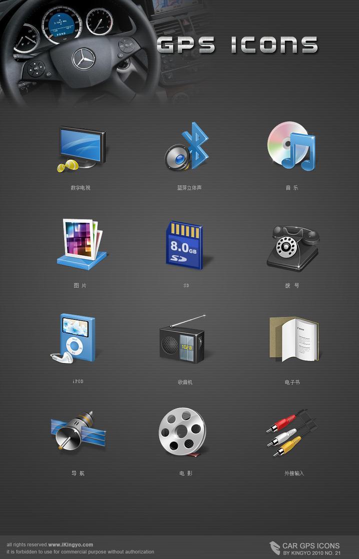 GPS icons 2 by kingyoART