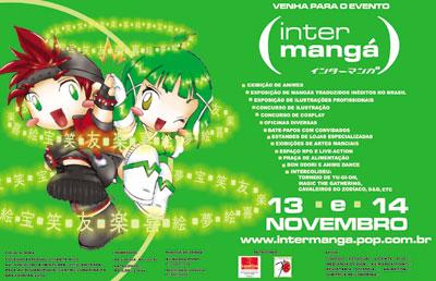 Intermanga 2004 by AyanamiAngel