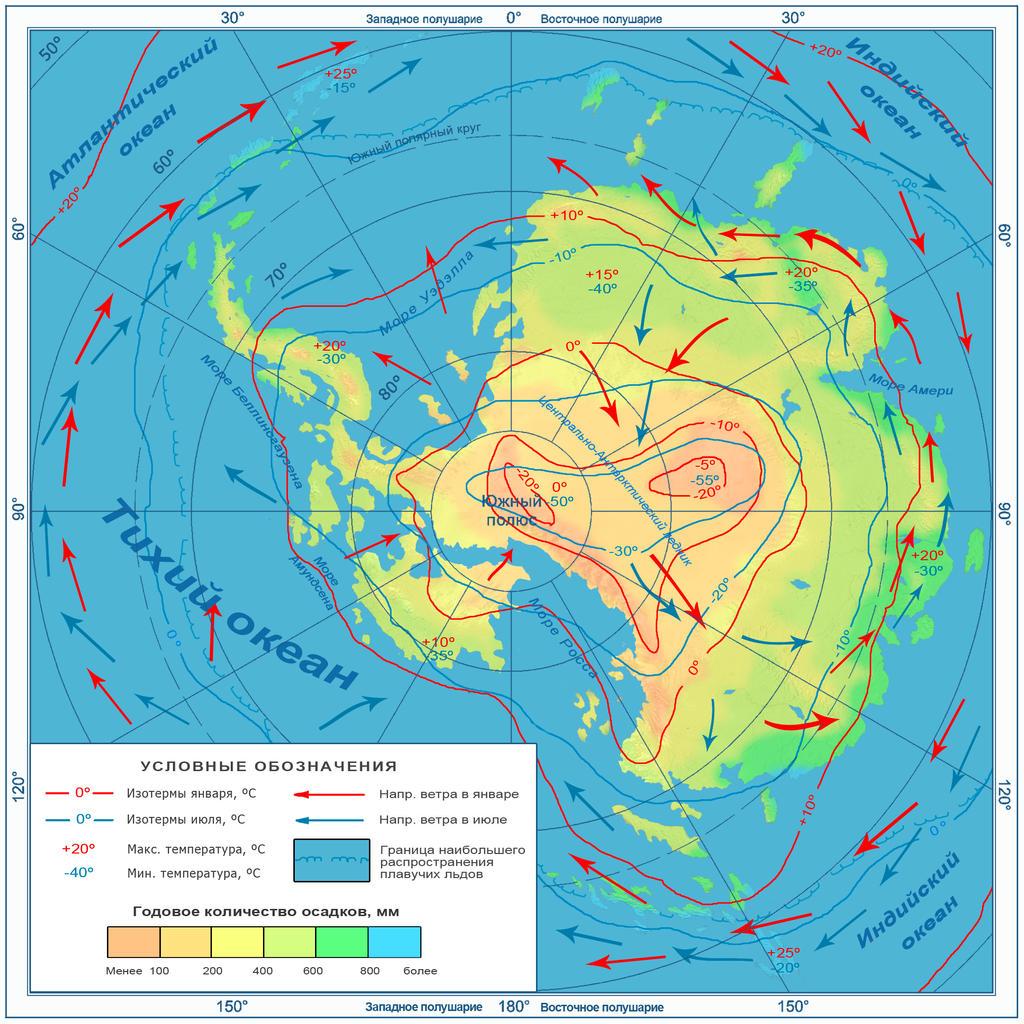 Antarctica climate map (rus ver)