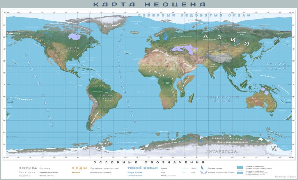 Neocene map final (russian version)