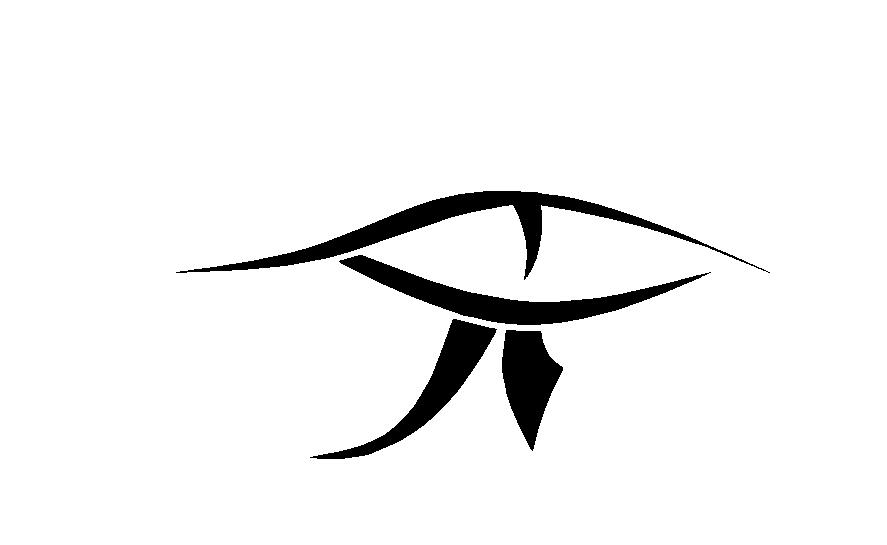 Egyptian All Seeing Eye Drawing