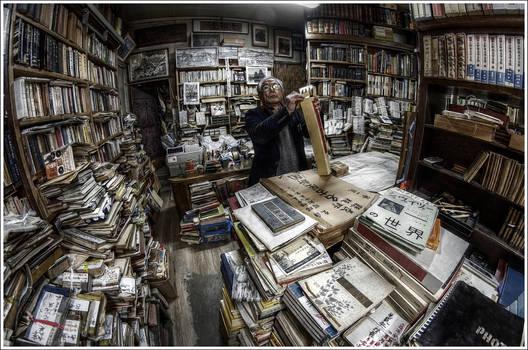 Matsumoto's Bookseller