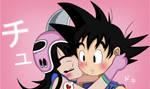 Goku and ChChi- True love